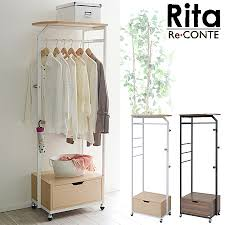 bd081 solid wood clothes rack regarding with drawers bedroom the