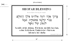 hebrew for christians hebrew blessings pages