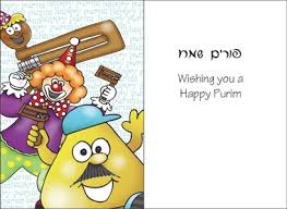 purim cards purim cards greeting cards for purim with
