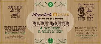 hepzibah house barn dance 2017 u2022 hepzibah househepzibah house