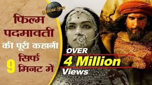film original sin adalah film padmavati story in hindi rani padmavati history in hindi