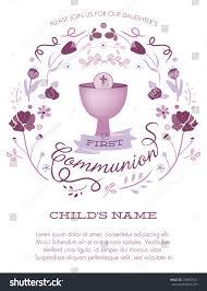 1st Holy Communion Invitation Cards Purple Girls First Holy Communion Invitation Stock Vector