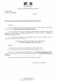 nationalitã franã aise mariage votre demande certificat nationalite recu convocation p