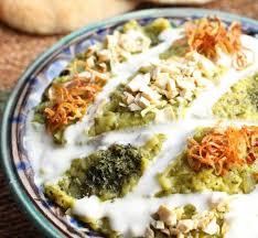 cuisine iranienne recette dip iranien d aubergines au roquefort 750g