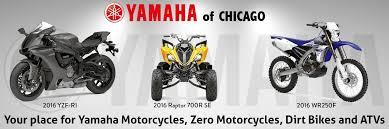 yamaha yamaha of chicago