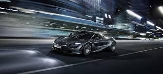 mclaren supercar p1 home page