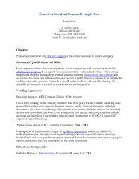 Acting Resume Beginner Samples Resume Profile Examples Teacher