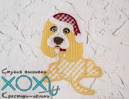 buy dog christmas decorations symbol 2018 on livemaster online shop