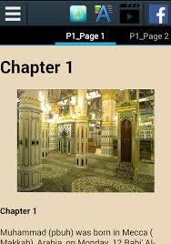power plona apk prophet muhammad biography on play reviews stats