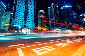 Modern City Shanghai Lujiazui Finance And Trade Zone Of The Modern City Night
