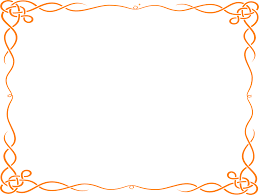 Decorative Frame Png Border Frame Png 39752 Free Icons And Png Backgrounds