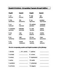 print out free noun worksheets for your class link to noun lists