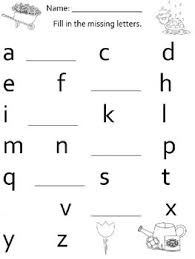 alphabet fill in the blank worksheets by nvw teachers pay teachers