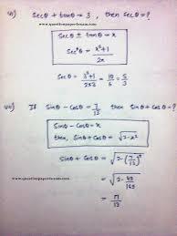 ssc exam trigonometry basic concepts question paper