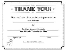 thank you certificate templates memberpro co
