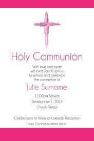 communion digital printable invitation confirmation digital