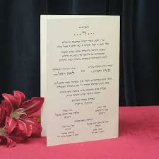 Jewish Wedding Invitations Invitations Gold Foil Embossed Monogram Invitations 1 2 3