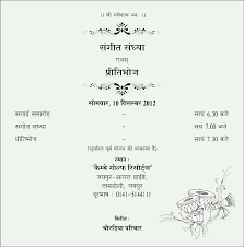 Wedding Card Matter Wedding Invitation Card Matter In Hindi Festival Tech Com