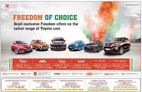toyota offers eenadu newspaper advertisement collection advert gallery
