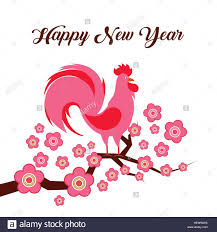year card year of rooster colorful design