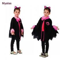 Kids Cat Halloween Costume Compare Prices Kids Cat Costumes Shopping Buy Price