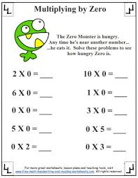 multiplication worksheets multiplication worksheets 0 2