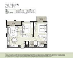 hayat boulevard by nshama 3 bedroom apartment type 3a 1 floor plan