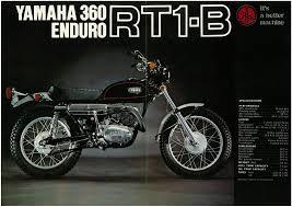 yamaha rt1