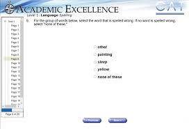 online california achievement test not timed