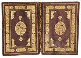 Ottoman Books An Ottoman Book Binding Turkey 18th Century Books