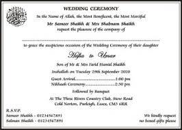 muslim wedding card wedding card message muslim gift card ideas
