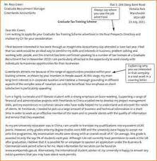 tips on comparison essays how to write a cover letter to talent