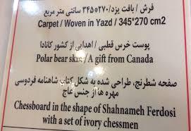 canada u0027s polar bear rug in tehran american herald tribune
