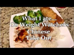 cuisine ww what i ate on weight watchers smart points take out