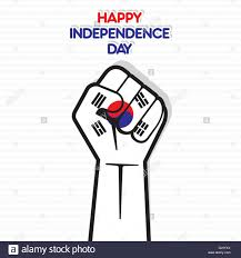 Flag Of South Korea Happy Independence Day Of South Korea Flag Hand Design Vector