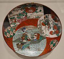 Japanese Kutani Vases Kutani Ware Wikipedia