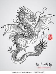 68 best dragon tattoos images on pinterest drawings artworks