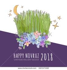 norooz cards farsi nowruz stock images royalty free images vectors