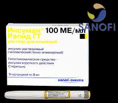 insuman rapid wirkung viagra
