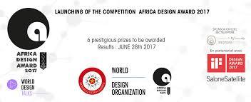 design award bannier picture png