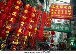 new year lanterns for sale new year decorations for sale in chinatown kuala lumpur