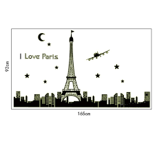 Eiffel Tower Wall Decals Fashionbeautybuy Wall Decor Paris Eiffel Tower Night Lighting