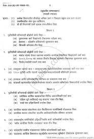 Speech Critique Essay Examples Sample Critique Essay