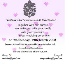 wedding invitations quotes indian marriage wording on wedding invites of the couples are also required to