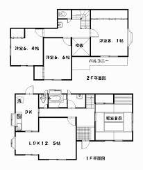Yokosuka Naval Base Housing Floor Plans House Yokosuka Real Estate Usui Home