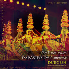 advanced lighting and sound make your navratri more attractive with the light and sound of