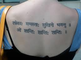beautiful sanskrit tattoo design and meanings tattoomagz