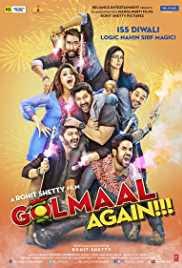 filmywap com 2017 free download movies 300mb movies 2017 rdxhd