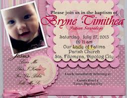 Software For Invitation Card Making Free Christening Invitation Template Download Baptism