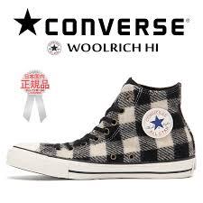 amazon black friday shoes black friday woolrich x converse description slippers amazon